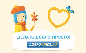 http://dobro.mail.ru/funds/blagotvoritelnyij-fond-iskorka-nadezhdyi/#projects